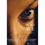 【新书店正版】宿主(作者力作!),(美)梅尔,龚萍,接力出版社9787544808989