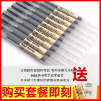 正品 日本MUJI�o印良品文具�P水�P0.38/0.5m�P芯 �W生凝�z墨中性