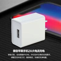 适用苹果6充电器线2a充电安卓华为小米vivo手机双USB口XR插头OPPO