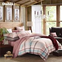 多喜爱全棉简约条格风床上用品双人床全棉磨毛四件套奥罗拉