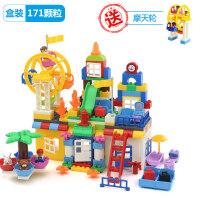 男孩积木玩具拼装大颗粒1-2-4女孩3-6周岁男孩子儿童城市 早教 益智玩具兼容乐高