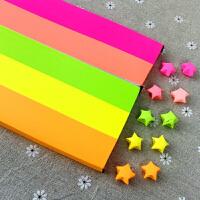 纯色星星纸许愿折纸幸运星玻璃瓶装星星瓶千纸鹤手工折纸材料