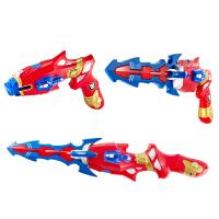 3-7岁儿童玩具枪电动仿真冲锋枪