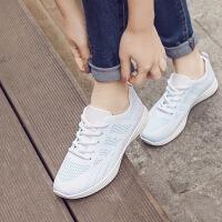 女士运动鞋夏季透气 休闲鞋女2018新款韩版百搭ulzzang原宿潮