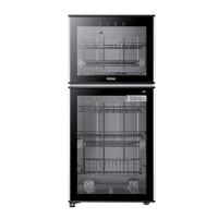 Haier 海尔 ZTD100-F 柜式双门100升 低温高温双消毒光波消毒双室双温