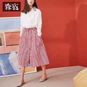 【尾品直降】森宿春装2018新款文艺格子A字半身裙女
