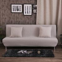家纺2017秋冬季新款折叠的沙发套全包全盖无扶手沙发床罩巾客厅简约 沙发床长在160cm-190c