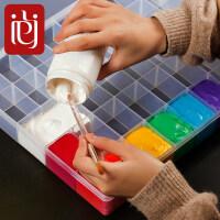 水粉果冻丙烯国画颜料绘画盒24格48调色盘透明大容量36盒子调色盒