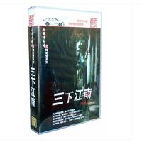 原装正版 家佳听书馆 三下江南(1MP3) 张旭雨 播讲 车载有声读物系列