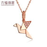 六福珠宝玩趣系列折纸知更鸟18K金钻石吊坠不含链N172