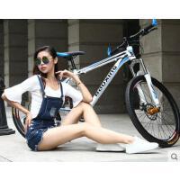 潮流时尚单车自行车27速折叠山地自行车变速越野学生男女式赛车