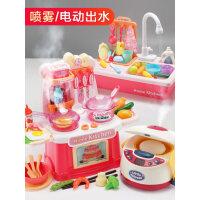 小女孩过家家仿真厨房冰箱电饭锅洗碗盆做饭炒菜儿童玩具生日礼物