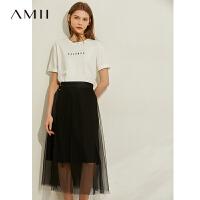 【2折叠券预估价:78元】Amii极简小清新气质网纱半身裙夏季新宽松黑色字裙中长裙女