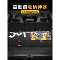 汽车后备箱收纳箱车内置物收纳盒储物箱折叠车载整理箱用品大全