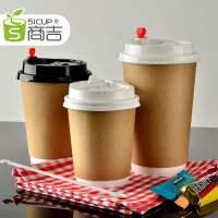 商吉牛皮纸杯一次性咖啡杯带盖商用奶茶杯外带打包杯子定制热饮杯