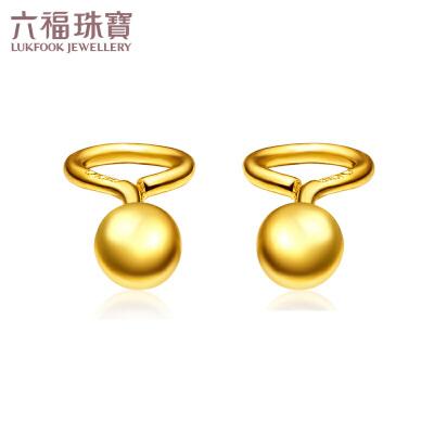 六福珠宝足金光面圆珠黄金耳钉耳饰(计价)B01TBGE0001支持使用礼品卡