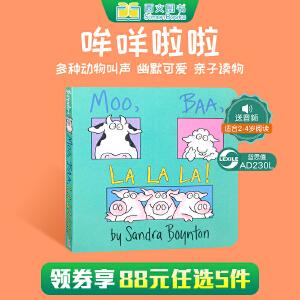 顺丰包邮 Moo, Baa, La La La! 哞咩啦啦!Sandra Boynton 幼儿启蒙认识亲子读物 英文原版童书 纸板书 送音频