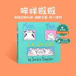 顺丰发货 Moo, Baa, La La La! 哞咩啦啦!Sandra Boynton 幼儿启蒙认识亲子读物 英文原