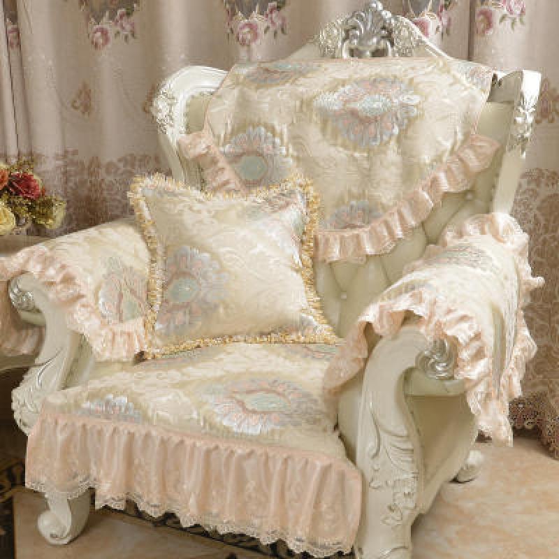 欧式沙发垫套罩布艺四季蕾丝坐垫米色防滑靠背巾贵妃春夏 米白色 凤尾花 米