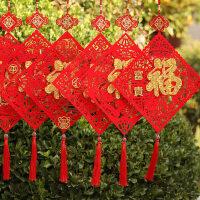 包邮 新年春节元旦过年装饰用品挂饰狗年年货商场布置福字喜庆节日挂件