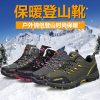 冬季棉靴男女户外休闲保暖加绒登山鞋高帮爬山鞋子保暖防滑大棉户外鞋