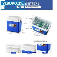 保温箱冷藏车载冰箱户外商用冰桶外卖大小号便携保鲜箱家用冷藏箱