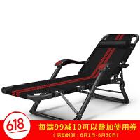 躺椅办公室折叠椅子午休椅午睡椅靠椅懒人休闲椅家用15档调节