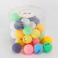 20180411200715380正品彩色乒乓球抽奖摇号球娱乐儿童练习球 全国 36个盒装