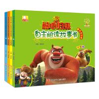 4册故事书籍熊出没之熊心归来自主阅读故事书注音漫画版赠看图识字卡片认字儿童绘本图书3-6岁畅销儿童书