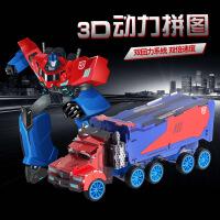 变形金刚5后的骑士大黄蜂汽车3D立体动力拼图 儿童益智拆装玩具