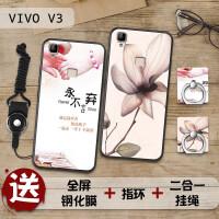 vivov3手机壳 步步高V3手机保护套 vivo v3ma 手机保护壳 全包防摔硅胶磨浮雕彩绘砂软套男女款送全屏钢化