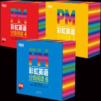 幼儿英语绘本共60本 有声伴读少儿英语 儿童生活情境对话分级图书3-6-9岁幼儿英语启蒙认知趣味书籍绘本培养启蒙学英语