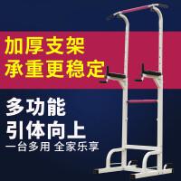 健身器材单杠引体向上器 家用室内多功能单双杠 家庭单杠室外运动 带压腿多功能引体向上