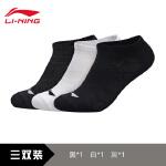 李宁短筒低跟袜男士2018新款训练系列三双装运动袜AWSN017