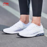李宁跑步鞋男鞋2018新款飞凫减震透气一体织半掌气垫春季运动鞋ARHN057