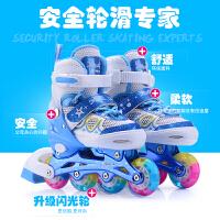 溜冰鞋儿童全套装男女旱冰轮滑鞋直排轮可调3-4-5-6-7-10岁