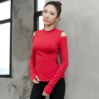长袖套指瑜伽服T恤含胸垫运动上衣 女士性感露肩健身服紧身速干衣