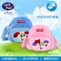 【可礼品卡支付】Larkpad儿童包绒公主斜挎包女童可爱补习袋手提包宝宝单肩包