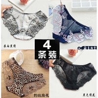 4条装内裤女蕾丝性感低腰透明网纱火辣诱惑超薄纯棉裆冰丝三角裤