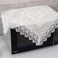 欧式微波炉盖布蕾丝多用布艺盖巾 纯色冰箱洗衣机罩 防尘布