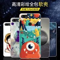 华硕Zenfone Max Plus手机壳华硕飞马4S硅胶防摔可爱卡通防摔潮男女