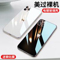 苹果11手机壳iphone11pro电镀玻璃max潮牌镜面promax镜头摄像头全包ins风网红男女白色黑色新款网红十一
