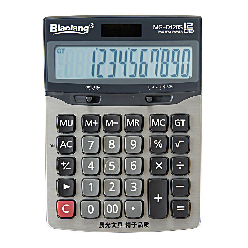 晨光文具 计算器MG-D120S 桌面型12位太阳能纽扣电池双用 ADG98195