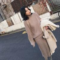 高领毛衣针织半身裙两件套女2017冬季新款韩版显瘦百搭长裙套装