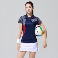速干羽毛球服套装 夏季男女款短袖上衣透气短裙网球乒乓球训练服