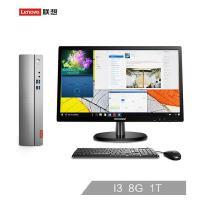 联想(Lenovo)天逸510S商用台式办公电脑整机( i3-7100 8G 1T 集显WiFi Win10 三年上门