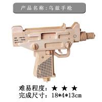 木制仿真拼装模型儿童3d立体木质拼图木头组装拼插玩具枪