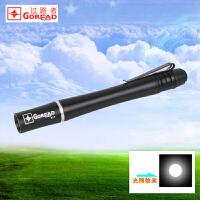 铝合金笔式手电筒 医用强光电筒 笔形7号电池手电筒白光