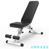 折叠哑铃凳 家用多功能健身椅卧推凳仰卧起坐健身器材