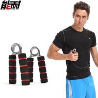 男式专业练手力手指握力器健身锻炼力量康复器训练器材练手腕力器